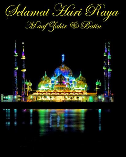 Kad Ucapan Hari Raya|玩攝影App免費|玩APPs