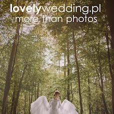 Wedding photographer Jacek Radunc (radunc). Photo of 24.06.2015