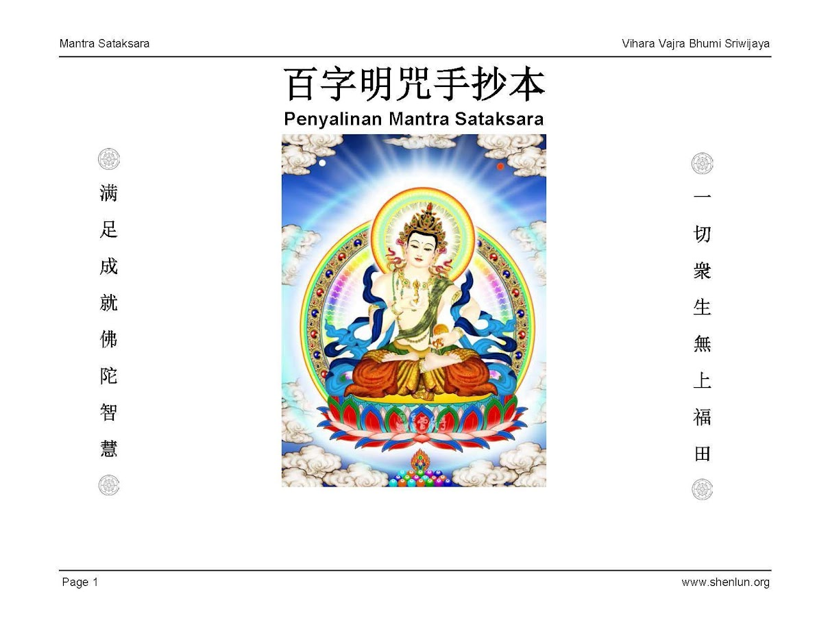 Menyalin Mantra Sataksara