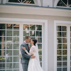 Wedding photographer Darya Ansimova (Ansimova). Photo of 16.10.2018