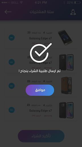 Boraq Incentive 2.5.2 screenshots 3