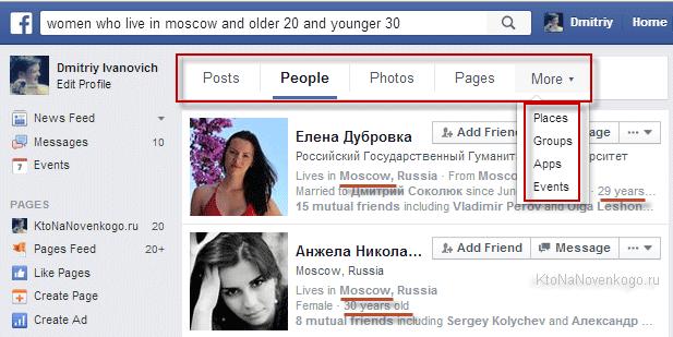 http://ktonanovenkogo.ru/image/07-01-201516-13-23.png