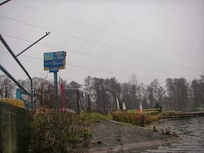 Photo: ...i tama , może przy b.dużej wodzie uda się stąd dopłynąć do Brynicy ?