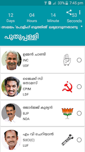 Polling Booth- screenshot thumbnail