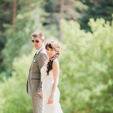 Wedding photographer Ekaterina Kharina (solar55). Photo of 19.06.2014