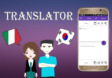 Italian To Korean Translator - náhled