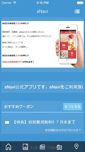 sNaviu516cu5f0fu30a2u30d7u30ea 3.1.10 Windows u7528 2