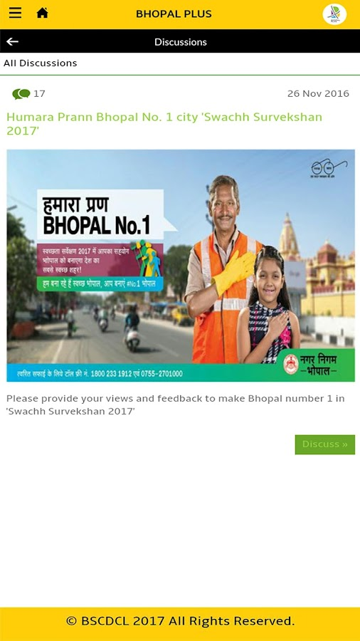 Bhopal Plus- screenshot