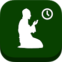 Prayer times: Qibla & Azan APK