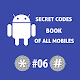 Download Secret Codes Book for mobiles 2019 : For PC Windows and Mac