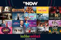 Angebot für TVNOW Premium+ 1 Jahresabo gewinnen! im Supermarkt