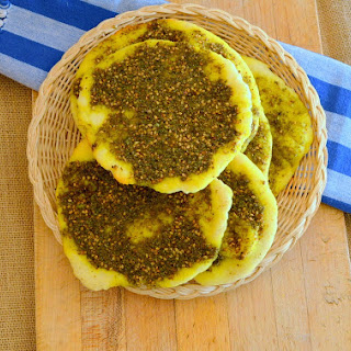 Ma'Aneesh or One Way to Get My Za'Atar Fix Recipe
