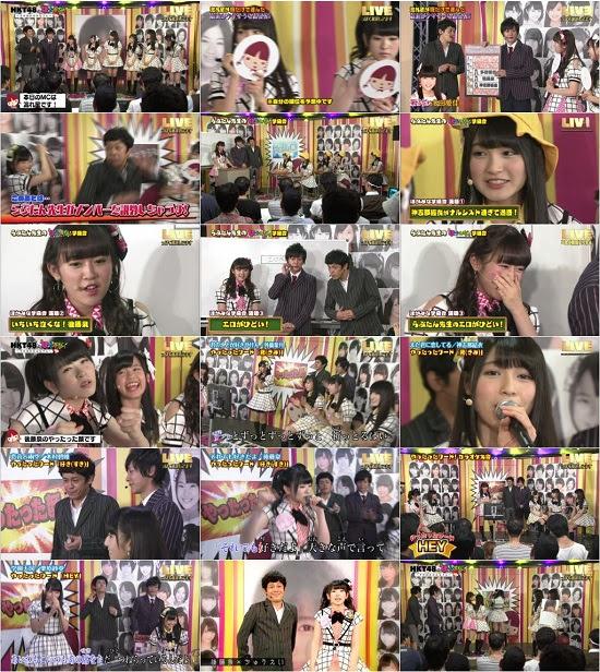 (TV-Variety)(720p) HKT48の「ほかみな」~そのほかのみなさん~ ep10 170616