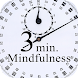 3分マインドフルネス:瞑想タイマー Android