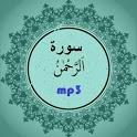 Surah Ar-Rahman Recitation mp3 icon