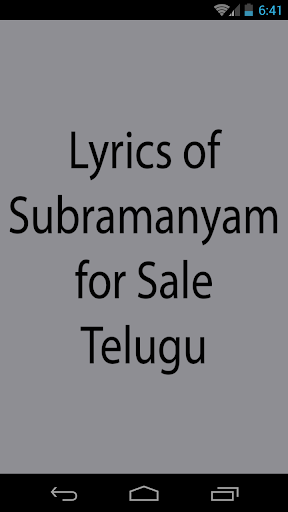 Lyrics of Subramanyam for Sale