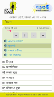 Audio Book screenshot