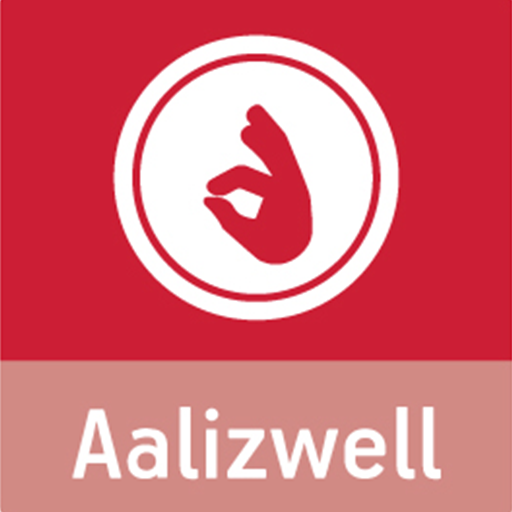 Aalizwell
