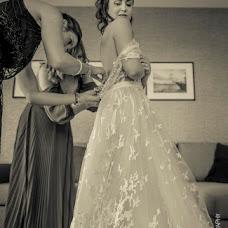Wedding photographer Sofia Camplioni (sofiacamplioni). Photo of 13.07.2018