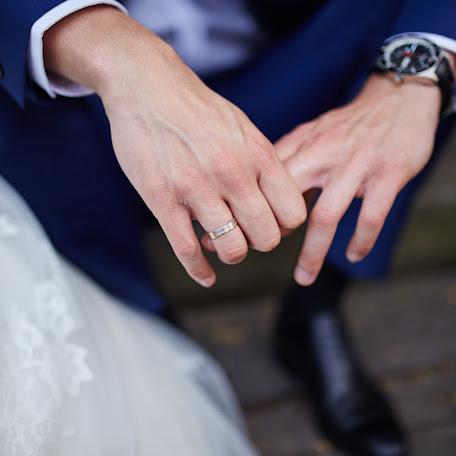Wedding photographer Marceli chrzuszcz | Aleksandra sęk (chrzuszcz). Photo of 01.07.2017