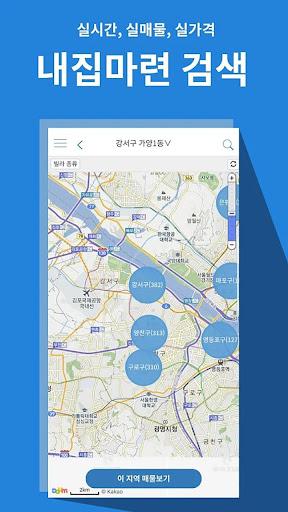 오투오빌 - 신축빌라 분양, 매매, 부동산 앱  screenshots 3