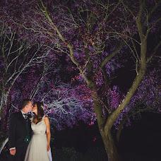Fotógrafo de bodas Martín Valle (martinvallefoto). Foto del 21.01.2015