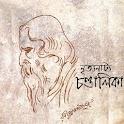 Chandalika-Rabindranath Tagore icon