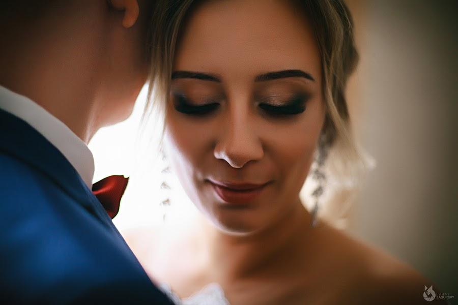 Wedding photographer Evgeniy Zagurskiy (NFox). Photo of 31.10.2016