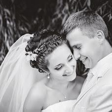 Wedding photographer Lyubov Skopp (Skopp). Photo of 07.09.2013