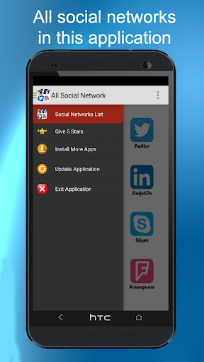 All Social Networks 7.12.15 screenshots 2