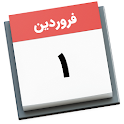 تقویم ۱۴۰۰ - تقویم ۱۴۰۰ همراه مناسبتها و تعطیلات icon