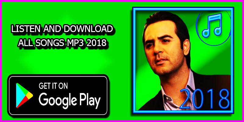 MP3 TÉLÉCHARGER MAWJOU3 WAEL MUSIC JASSAR