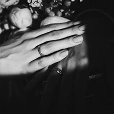 Свадебный фотограф Юля Лилишенцева (lilishentseva). Фотография от 13.03.2018