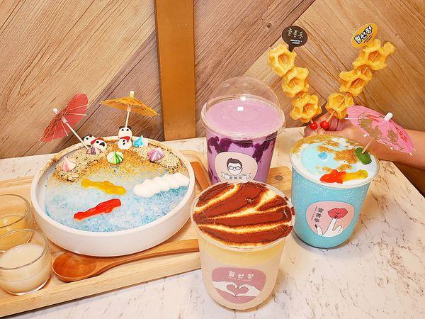 壹善亭 - 台中中區韓式創意冰品,網美裝潢在中華夜市特別搶眼,還在羨慕韓國人有各種繽紛飲料、冰品可以拍照享用嗎? 不用飛出國現在也吃得到
