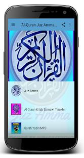 Al-Quran Juz Amma MP3 - náhled