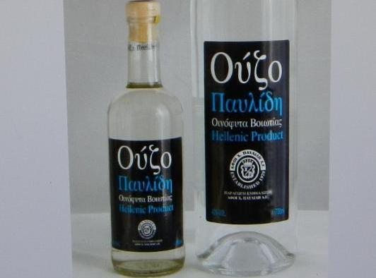 Perhaps a little glass of Ouzo liquor  to sip on the side!  OOPA!!!!