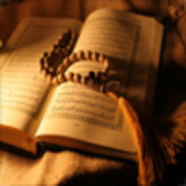 اذكار المسلم الطريق الى الجنة