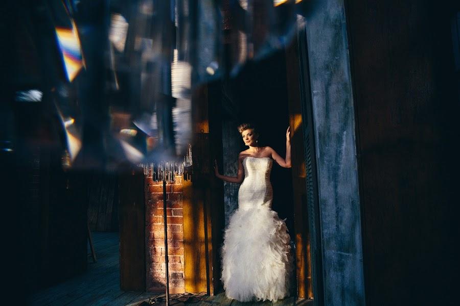 Wedding photographer Yuliya Frantova (FrantovaUlia). Photo of 23.11.2014