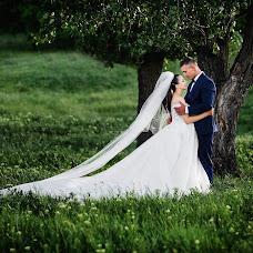 Wedding photographer Aleksey Chipchiu (mailin315). Photo of 18.07.2018