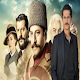 Download Kutul Amare Dizisi Müzikleri/Zil sesi Özellikli For PC Windows and Mac