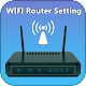 All WiFi Router Settings : Router Configuration Download on Windows