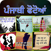 Punjabi Photos