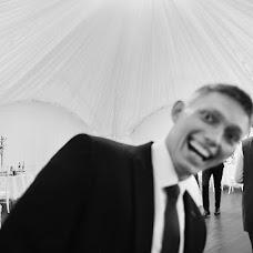Wedding photographer Tanya Shaban (taniasan). Photo of 03.04.2018