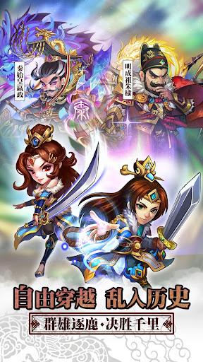 大話五千年-放置類夢幻仙劍奇緣手游傳奇鉅作 英雄誅仙幻想遊戲