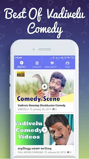 Vadivelu Comedy Videos 2.5 androidtablet.us 1