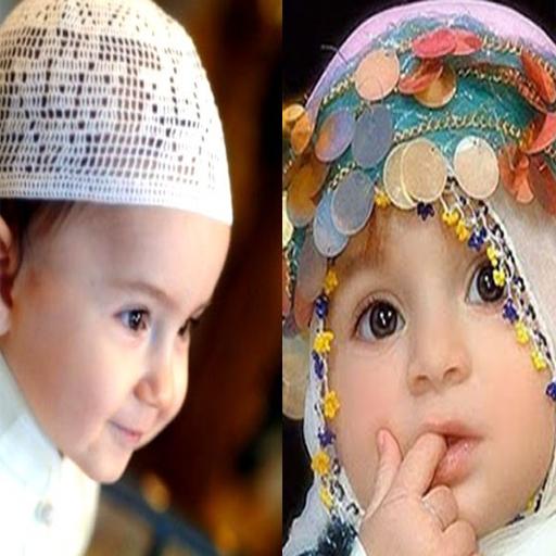 2002 Nama Bayi Islami Lengkap