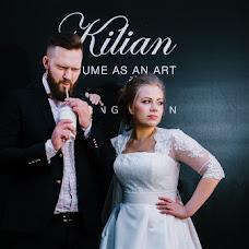 Wedding photographer Ekaterina Mitricheva (katyamitricheva). Photo of 02.10.2018
