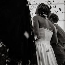 Wedding photographer Evgeniya Goncharenko (goncharenko). Photo of 15.10.2017