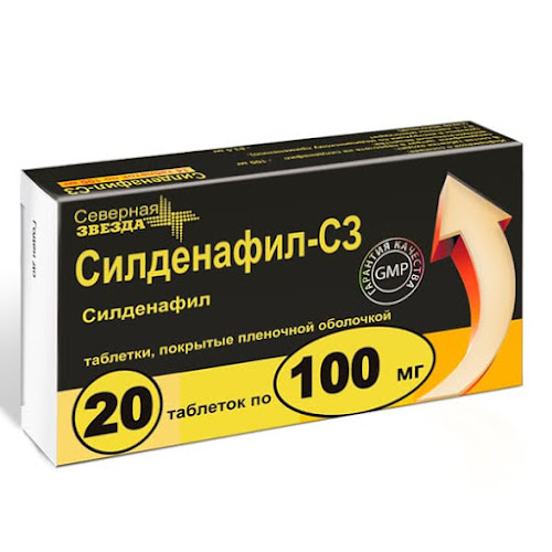 Силденафил-СЗ (таб.п.пл/об.100мг №20)