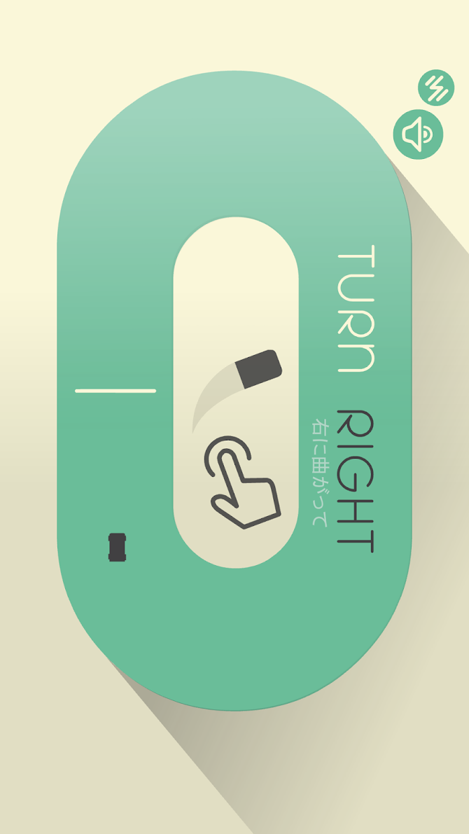 Turn Right Android 2